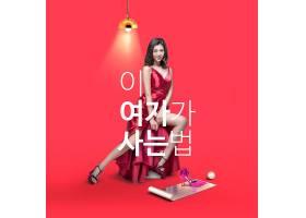性感的韩国女性海报
