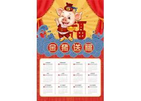 2019红色大气猪年新年快乐年历月历日历设计2
