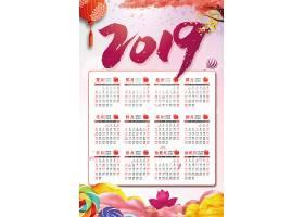 2019大气猪年新年快乐年历月历日历设计