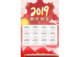 2019红色大气新年快乐年历月历日历设计