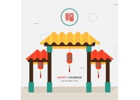 喜庆中国年福字门型建筑牌坊主题装饰插画设计