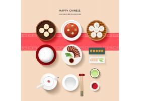 喜庆中国风新娘快乐主题中国菜中国料理装饰插画设计