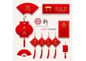 喜庆中国风鸡年大吉主题促销标签装饰插画设计