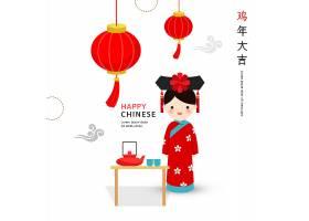 喜庆中国风鸡年大吉主题宫女装饰插画设计