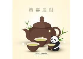 熊猫与茶元素恭贺新年主题装饰插画设计