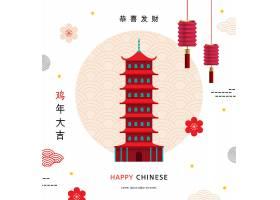 喜庆中国风鸡年大吉主题装饰插画设计