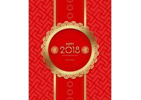 中国红大气喜庆2018新年快乐主题装饰背景