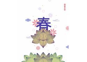 清新莲花荷花元素春新年主题装饰背景