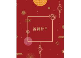 喜庆中国红恭贺新年主题新年装饰背景