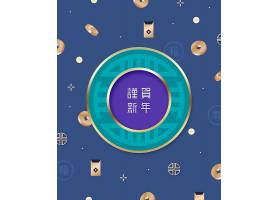 韩式恭贺新年新年快乐主题装饰底纹背景设计