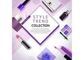 紫色风格时尚物品主题装饰海报设计