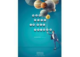 创意时尚个性抽象星球行星元素简洁海报设计