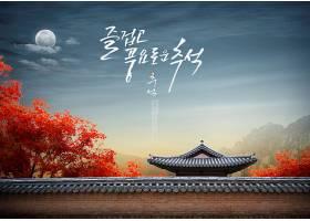 时尚韩式中秋节主题满月建筑海报设计