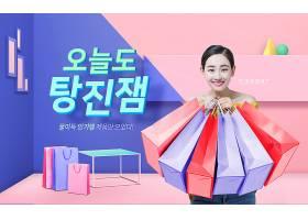 韩式时尚个性促销购物主题活动电商海报设计