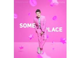 创意清新年轻男女时尚服饰与颜色搭配海报设计