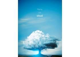 云元素融合创意时尚简洁海报设计图片