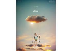 玩云元素融合创意时尚简洁海报设计图片
