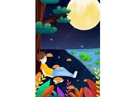中秋男子赏月插画