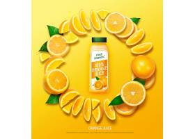 创意时尚简洁水果果汁与维生素C罐头海报设计