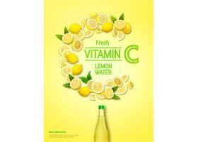 创意时尚简洁水果蔬菜汁与维生素C罐头海报设计图片