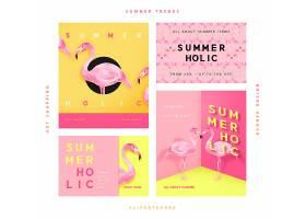 夏季海报素材