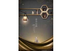 创意大气高端家居装修主题海报设计