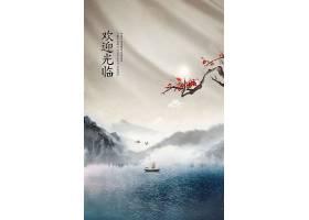 韩式大气建筑风欢迎光临主题海报设计