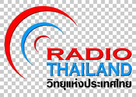泰国无线电泰国世界服务国家广播服务,红色天线PNG剪贴画电子产品