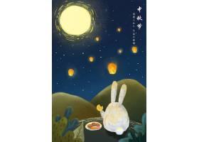 玉兔吃月饼插画