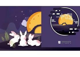 玉兔与月饼