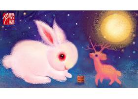 兔子与麋鹿插画