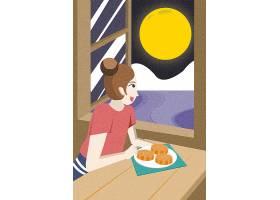 女子中秋赏月插画