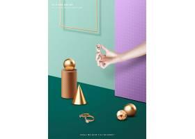 电商风格创意手与商品组合几何体元素海报设计
