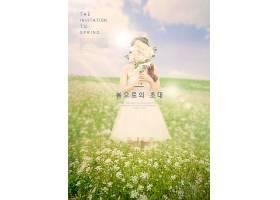 韩式清新来自春天的邀请主题海报设计