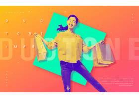 时尚创意抖音风快闪年轻男女海报设计