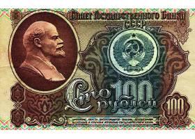 钱,货币,壁纸,(26)