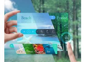 未来科技与数字化未来界面展示