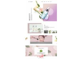 创意拼色化妆品首页通用模板素材