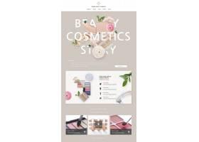 清新创意化妆品眼影首页通用模板素材