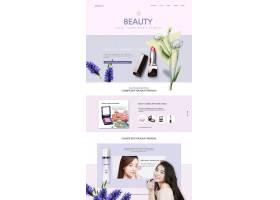 紫色创意化妆品首页通用模板素材