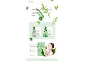绿色创意补水护肤品首页通用模板素材