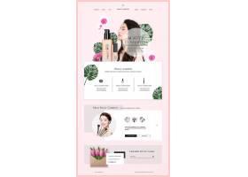 粉色创意化妆品首页通用模板素材
