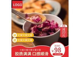 食品零食主图 (34)