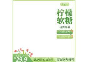 食品零食主图 (49)