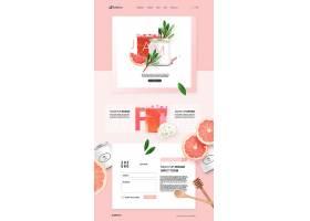 西柚汁网页设计