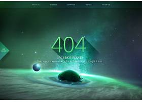 星空宇宙星球高级网页404错误页面
