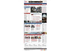 创意网页游戏电玩巴士官网网页设计通用模板