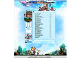 创意网页游戏仙境幻想官网网页设计通用模板