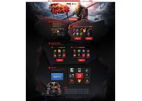 创意网页游戏官网网页设计通用模板