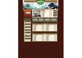 创意网页游戏武林英雄官网网页设计通用模板